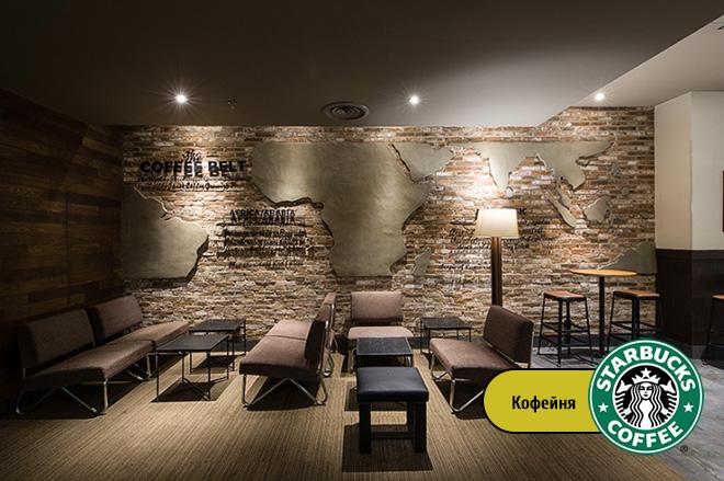 Fireplace Loft Cafe Starbucks - Кофейня Старбкакс в интерьере Лофт