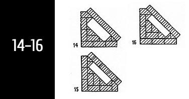 Схема Быкова ряды 14-16