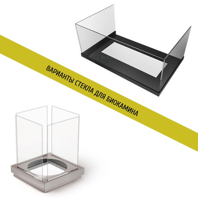 Варианты керамического стекла для биокамина