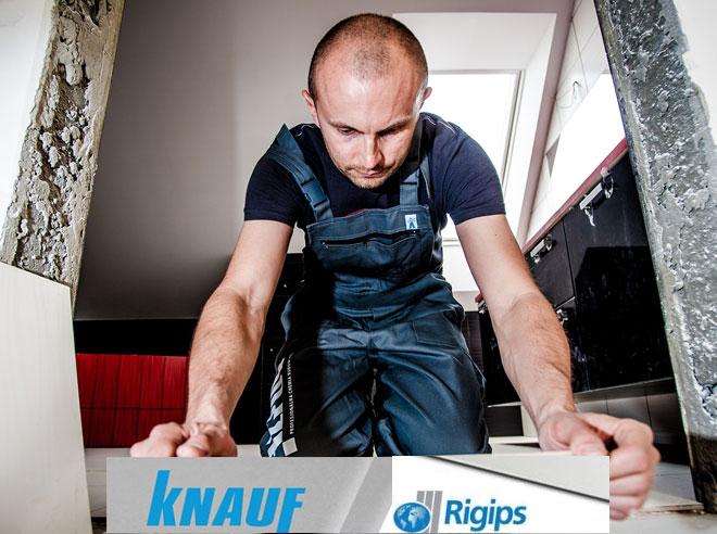 Knauf Rigips Гипсокартон